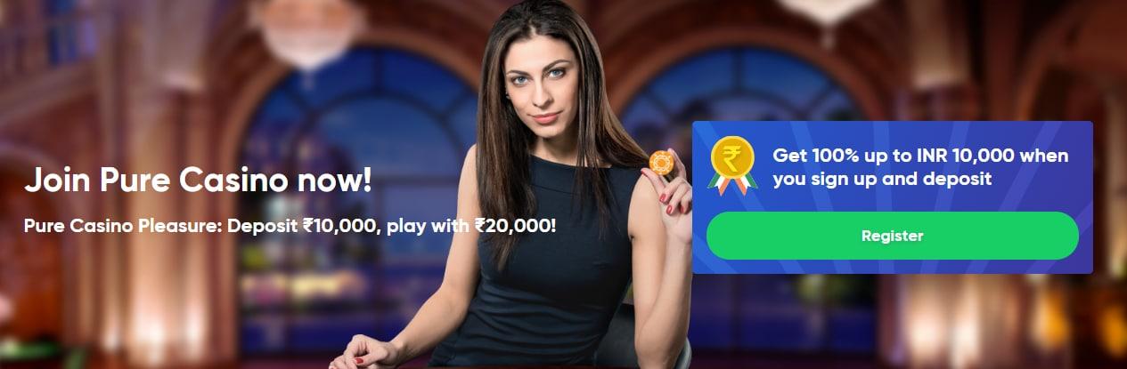 Screenshot of pure casino welcome bonus