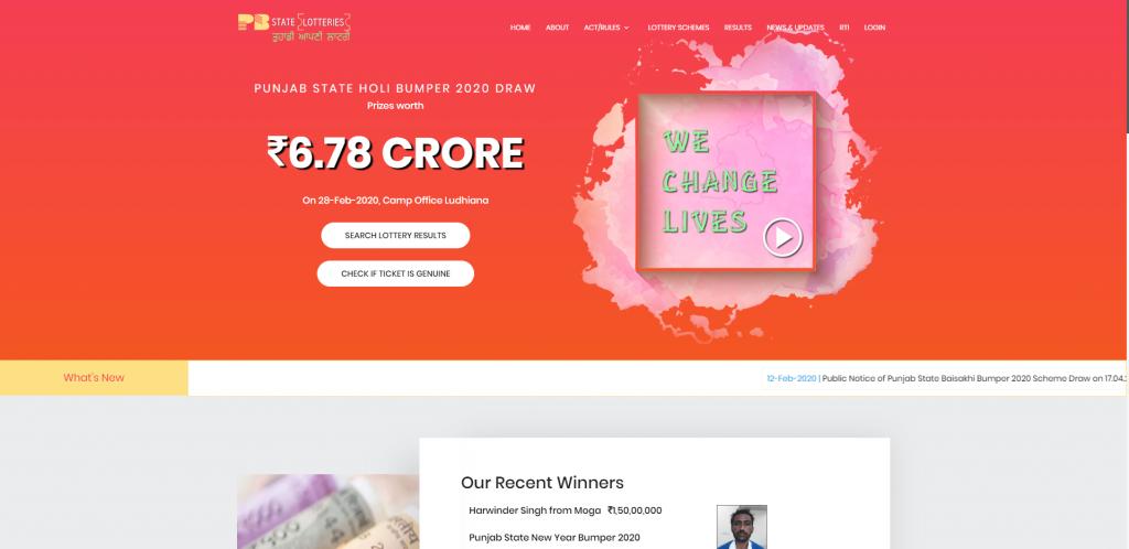 Kerala State Lottery Website Screenshot
