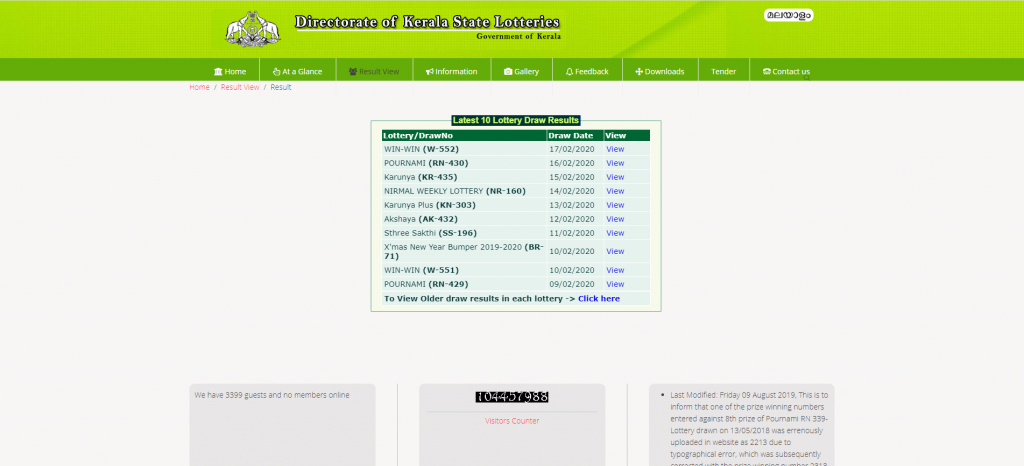 Kerala State Lottery Website Screenshot